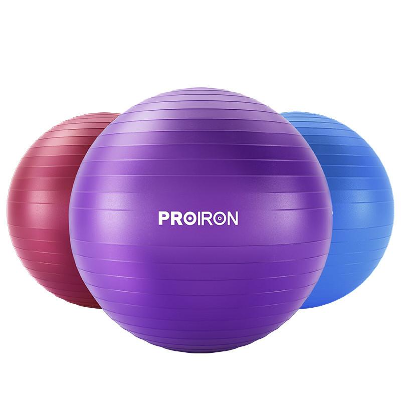 万博体育app下载不了_万博手机app下载_万博体育网页版登录 - 新一代防爆瑜伽球